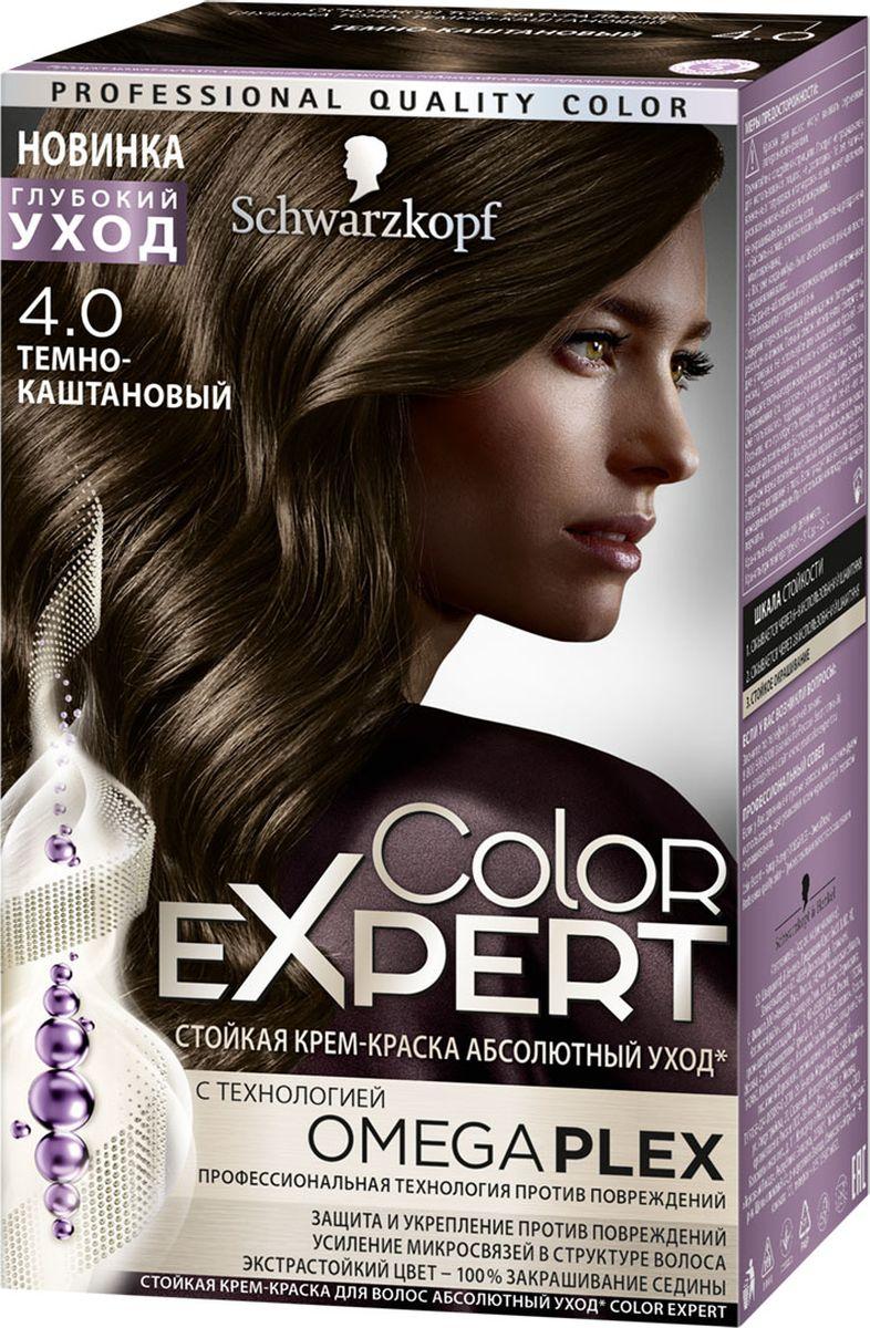 Color Expert Краска для волос 4.0 Темно-каштановый167 мл0934275040Стойка крем-краска COLOR EXPERT c профессиональной технологией против повреждений OmegaPLEX. Революционная технология OMEGAPLEX защищает и усиливает микросвязи в структуре волоса, препятствуя ломкости волос во время и после окрашивания. Волосы становятся