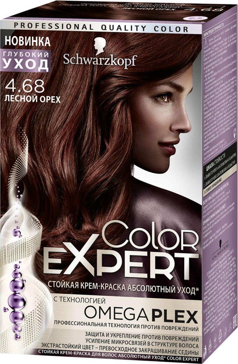 Color Expert Краска для волос 4.68 Лесной орех167 мл09342750468Стойка крем-краска COLOR EXPERT c профессиональной технологией против повреждений OmegaPLEX. Революционная технология OMEGAPLEX защищает и усиливает микросвязи в структуре волоса, препятствуя ломкости волос во время и после окрашивания. Волосы становятся до 90% менее ломкими, приобретая здоровое сияние и экстрастойкий насыщенный цвет без седины.