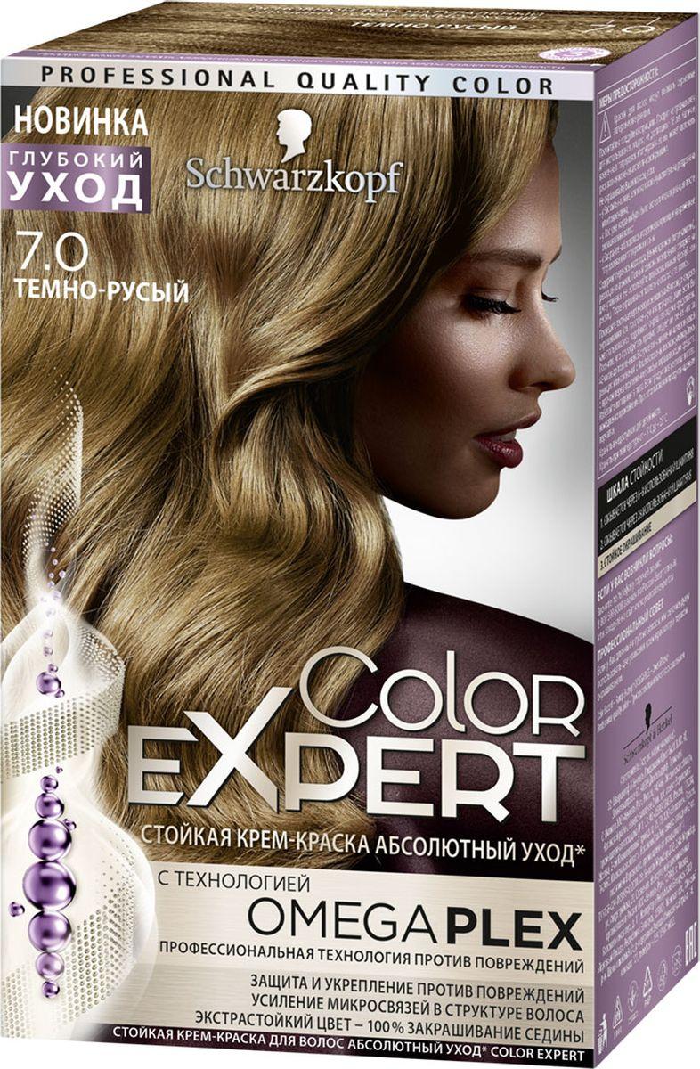 Color Expert Краска для волос 7.0 Темно-русый167 мл0934275070Стойка крем-краска COLOR EXPERT c профессиональной технологией против повреждений OmegaPLEX. Революционная технология OMEGAPLEX защищает и усиливает микросвязи в структуре волоса, препятствуя ломкости волос во время и после окрашивания. Волосы становятся до 90% менее ломкими, приобретая здоровое сияние и экстрастойкий насыщенный цвет без седины.