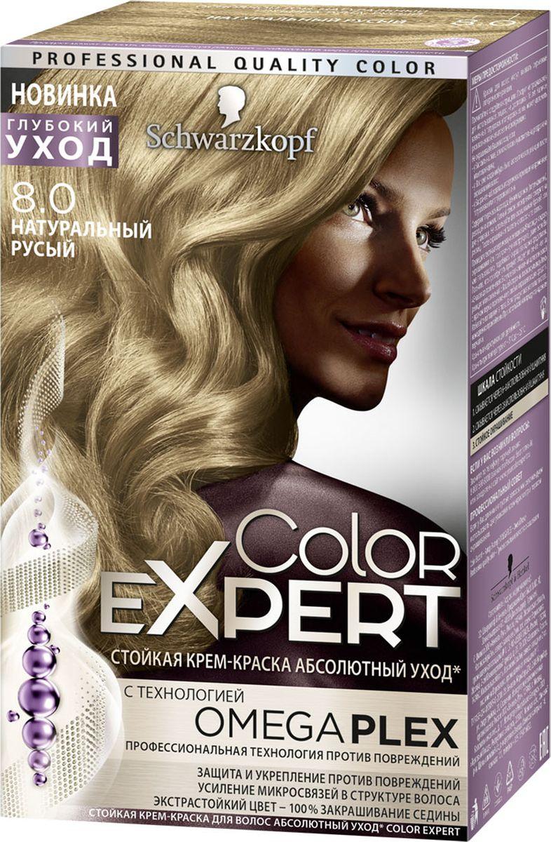 Color Expert Краска для волос 8.0 Натуральный русый 167 мл0934275080Стойка крем-краска COLOR EXPERT c профессиональной технологией против повреждений OmegaPLEX. Революционная технология OMEGAPLEX защищает и усиливает микросвязи в структуре волоса, препятствуя ломкости волос во время и после окрашивания. Волосы становятся до 90% менее ломкими, приобретая здоровое сияние и экстрастойкий насыщенный цвет без седины.