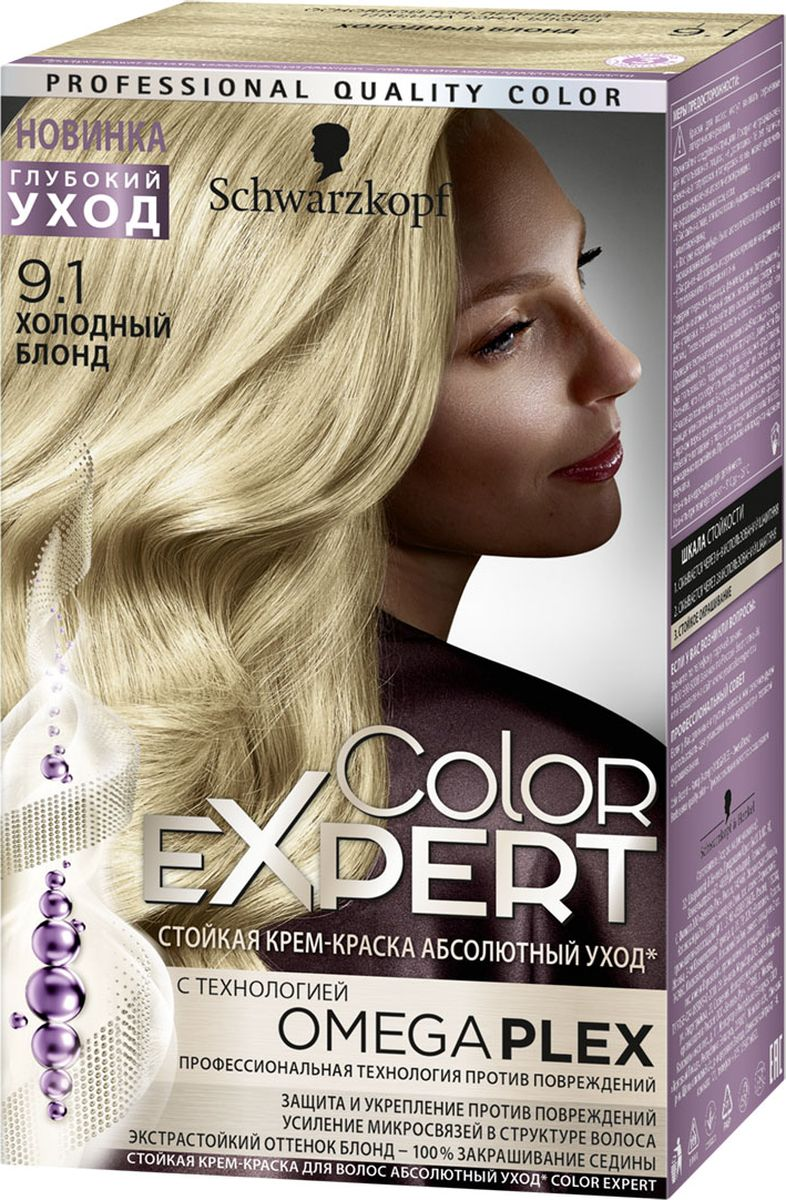 Color Expert Краска для волос 9.1 Холодный блонд167 мл0934275091Стойка крем-краска COLOR EXPERT c профессиональной технологией против повреждений OmegaPLEX. Революционная технология OMEGAPLEX защищает и усиливает микросвязи в структуре волоса, препятствуя ломкости волос во время и после окрашивания. Волосы становятся