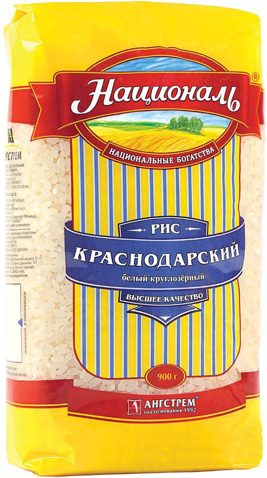 Националь рис круглозерный Краснодарский, 900 г националь чечевица красная 450 г