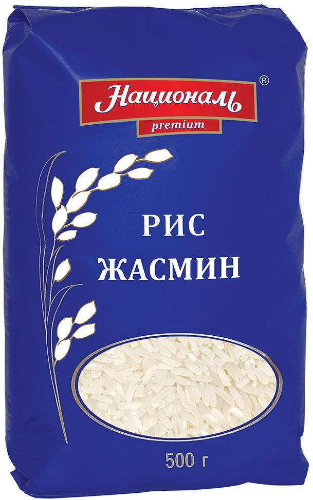 Националь рис длиннозерный Жасмин, 500 г националь рис круглозерный ризотто 500 г