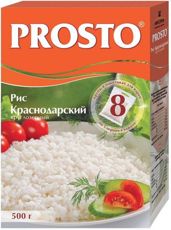 Prosto рис круглозерный Краснодарский в пакетиках для варки, 8 шт по 62,5 г рис мистраль кубань белый круглозерный в варочных пакетах 8 62 5г