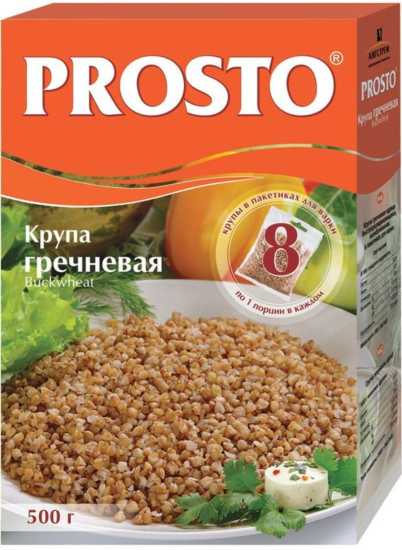 Prosto Buckwheat гречневая ядрица в пакетиках для варки, 8 шт по 62,5 г prosto ассорти 4 риса в пакетиках для варки 8 шт по 62 5 г