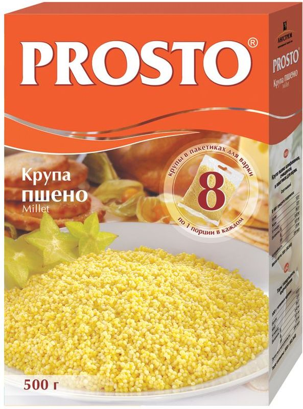Prosto пшено шлифованное в пакетиках для варки, 8 шт по 62,5 г prosto перловая крупа в пакетиках для варки 8 шт по 62 5 г