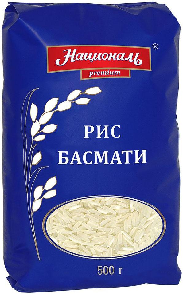Националь рис длиннозерный Басмати, 500 г националь рис длиннозерный азиатский 900 г