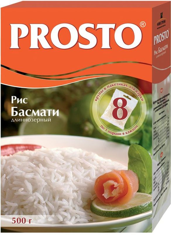 Prosto рис длиннозерный басмати в пакетиках для варки, 8 шт по 62,5 г prosto ассорти круп греча пшено пшеничная перловка в пакетиках для варки 8 шт по 62 5 г