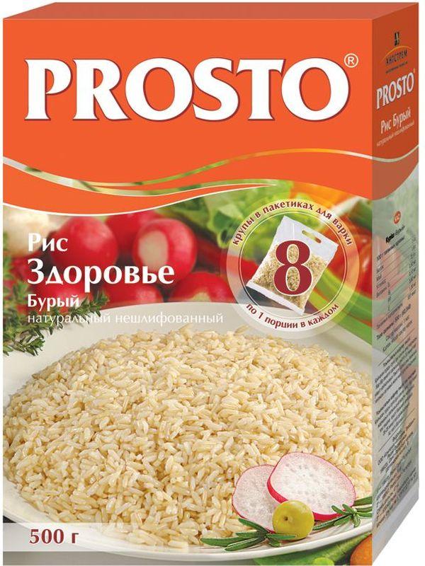 Prosto рис длиннозерный бурый Здоровье в пакетиках для варки, 8 шт по 62,5 г prosto рис длиннозерный бурый здоровье в пакетиках для варки 8 шт по 62 5 г