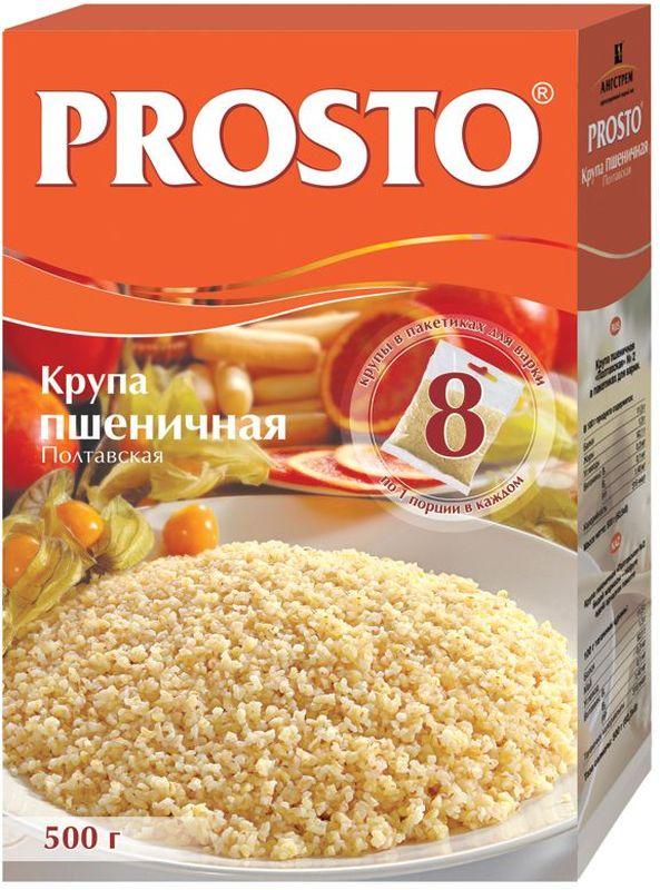 Prosto пшеничная крупа Полтавская в пакетиках для варки, 8 шт по 62,5 г prosto ассорти круп греча пшено пшеничная перловка в пакетиках для варки 8 шт по 62 5 г