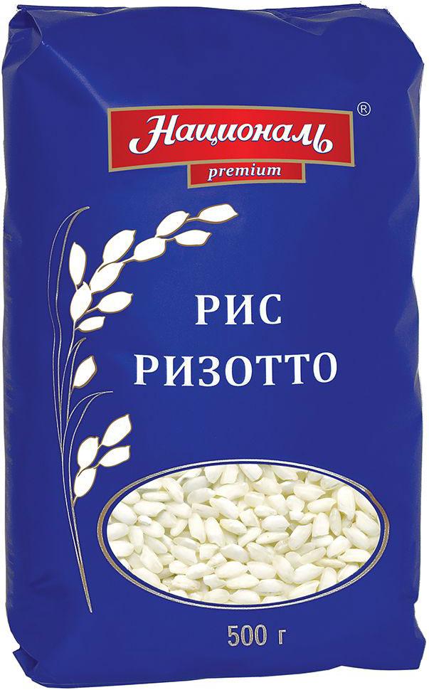 Националь рис круглозерный Ризотто, 500 г националь чечевица красная 450 г