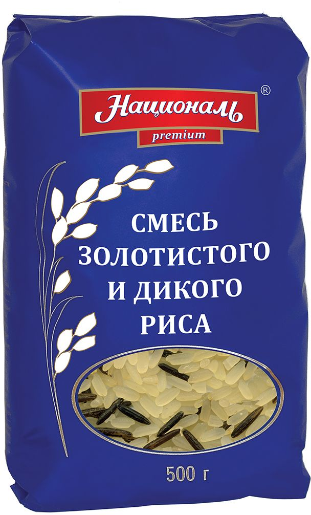 Националь смесь золотистого и дикого риса, 500 г националь рис круглозерный ризотто 500 г