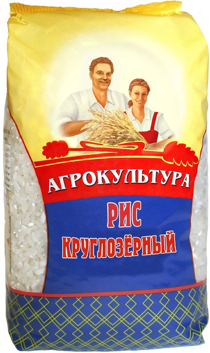 Агрокультура рис круглозерный, 800 г кулон beatrici lux 8 марта женщинам