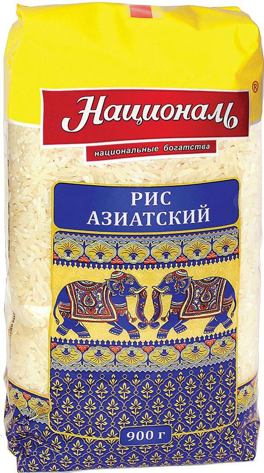 Националь рис длиннозерный Азиатский, 900 г националь рис длиннозерный пропаренный золотистый 900 г