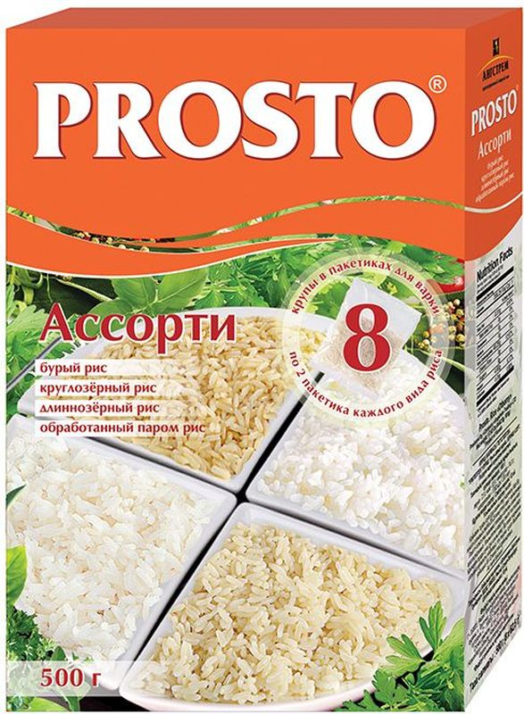 Prosto ассорти 4 риса в пакетиках для варки, 8 шт по 62,5 г prosto перловая крупа в пакетиках для варки 8 шт по 62 5 г