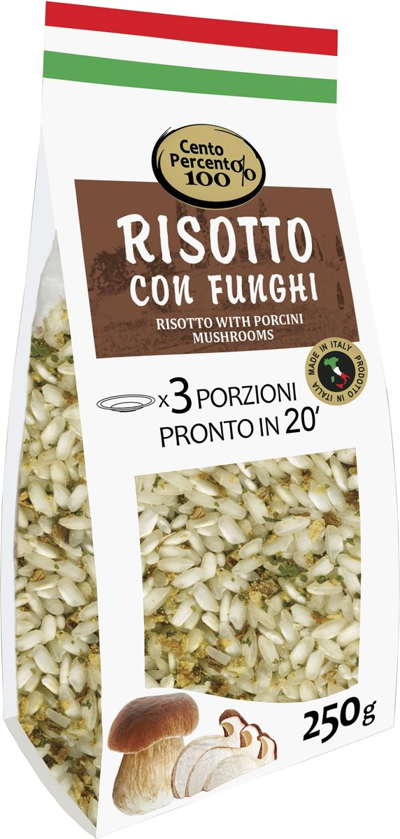 цена  Cento Percento ризотто с белыми грибами, 250 г  онлайн в 2017 году
