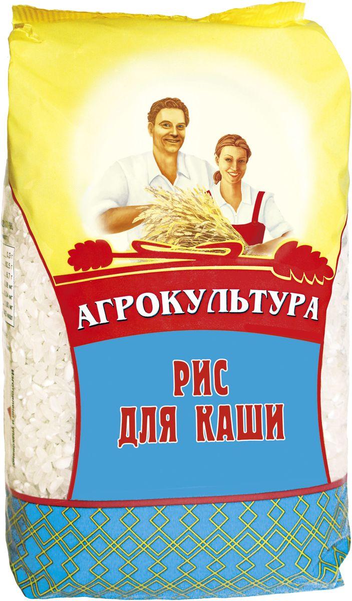 Агрокультура рис для каши, 800 г националь чечевица красная 450 г