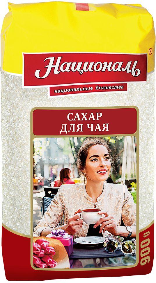 Националь cахар-песок для чая, 900 г сахар сладкий белый со стевией 500г коробка