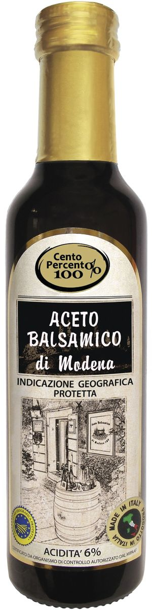 цена  Cento Percento соус бальзамический из Модены с базиликом, 295 г  онлайн в 2017 году