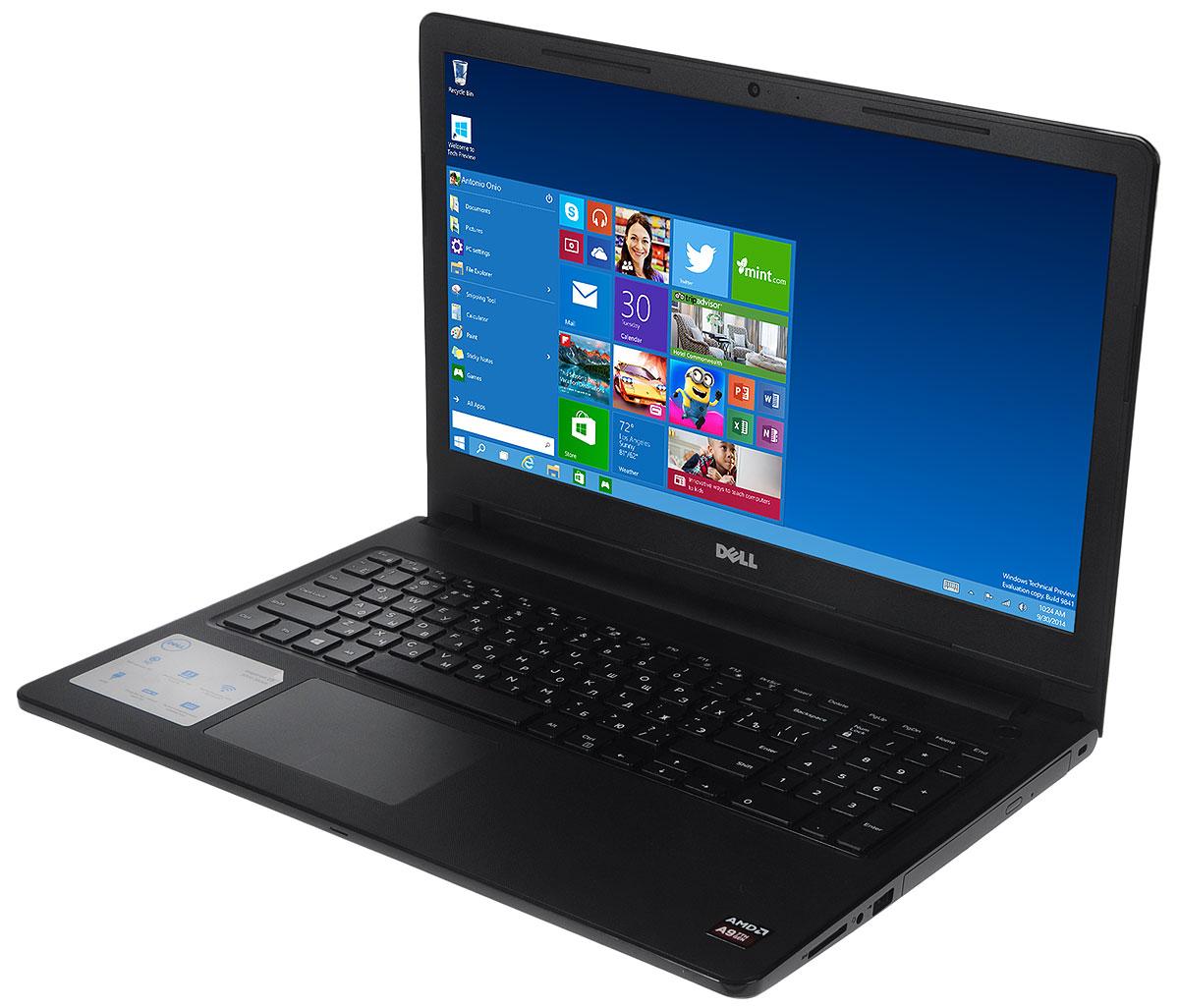 Dell Inspiron 3, Black (3-7720)3-7720Ноутбук Dell Inspiron 3 невероятно портативен, поэтому вы можете эффективно работать и оставаться на связи в любой точке мира. Его корпус отличается тонкой (всего 23,6 мм) и легкой конструкцией, а также удобно открывается. Благодаря процессору AMD A9-9400 и встроенной графической карте R5 вы получаете высокую производительность без задержки, что гарантирует плавное воспроизведение музыки и видео при фоновом выполнении других программ.Сделайте Dell Inspiron 3 своим узлом связи. Поддерживать связь с друзьями и родственниками никогда не было так просто благодаря надежному WiFi-соединению и Bluetooth 4.0, встроенной HD веб-камере высокой четкости и 15,6-дюймовому экрану, позволяющему почувствовать себя лицом к лицу с близкими.Абсолютное удобство просмотра на дисплее с разрешением HD. Наслаждайтесь превосходным изображением на большом экране с диагональю 15 дюймов, который идеально подходит для проектов и потоковой передачи.Смотрите фильмы с DVD-дисков, записывайте компакт-диски или быстро загружайте системное программное обеспечение и приложения на свой компьютер с помощью внутреннего дисковода оптических дисков.Точные характеристики зависят от модели.Ноутбук сертифицирован EAC и имеет русифицированную клавиатуру и Руководство пользователя.