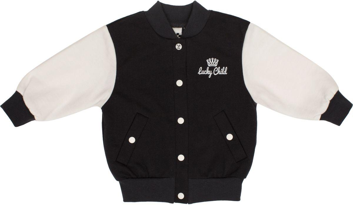 Кофта для мальчика Lucky Child Шахматный турнир, цвет: молочный, темно-серый. 29-18Мф. Размер 80/86