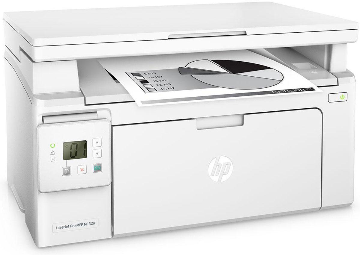 HP LaserJet Pro M132a МФУG3Q61AОцените удобные возможности для работы с помощью компактного устройства HP LaserJet Pro M132a и картриджей с технологией JetIntelligence. Это компактное МФУ позволяет печатать, сканировать и копировать документы, а также значительно экономить энергию.Компактное МФУ объединяет в себе возможности печати, сканирования и копирования, при этом занимает совсем немного места.Вам не придется долго ждать. Печать до 22 страниц в минуту, выход первой страницы всего за 7,3 секунды.Подключайте лазерный принтер HP напрямую к компьютеру через высокоскоростной разъем USB 2.0.Черный тонер обеспечивает высокую контрастность черно-белых текстов, шрифтов и графических изображений.Специальная технология контроля поможет следить за уровнем тонера и печатать максимальное количество страниц.Благодаря автоматическому снятию защитной ленты-заглушки и удобной упаковке замена картриджей не представляет сложности.Кабель USB приобретается отдельно.