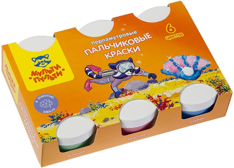 Мульти-Пульти Краски пальчиковые перламутровые Морские приключения Енота 6 цветов