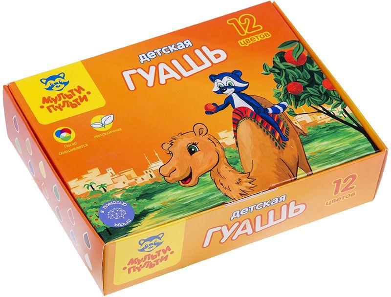 Мульти-Пульти Гуашь Енот в Марокко 12 цветов мульти пульти мягкая игрушка принцесса луна 18 см со звуком my little pony мульти пульти