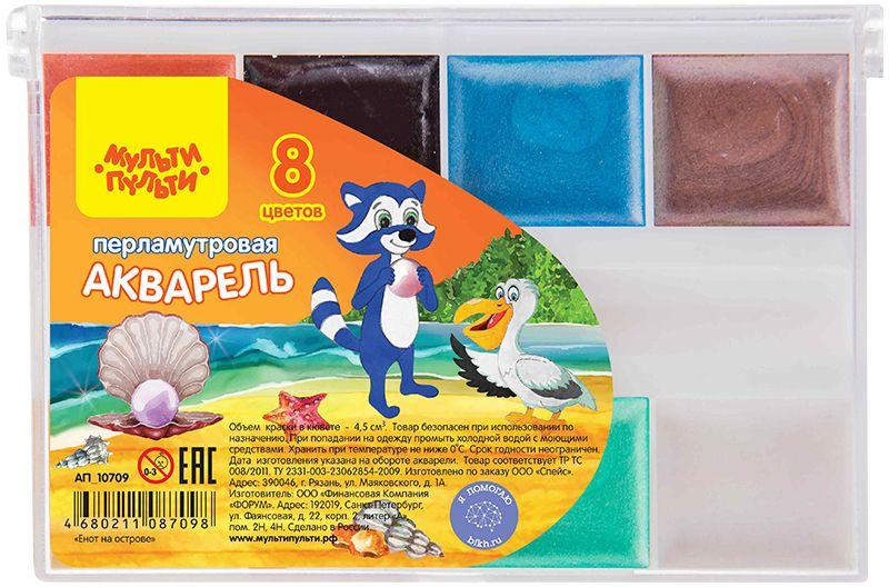 Мульти-Пульти Акварель Енот на острове 8 цветовАП_10709Краски Мульти-Пульти обладают хорошей укрывистостью и остаются яркими при высыхании. Смешивание акварели Мульти-Пульти дает чистые оттенки. Натуральные компоненты делают ее безопасной для здоровья детей. Пластиковая упаковка акварели удобна в использовании.