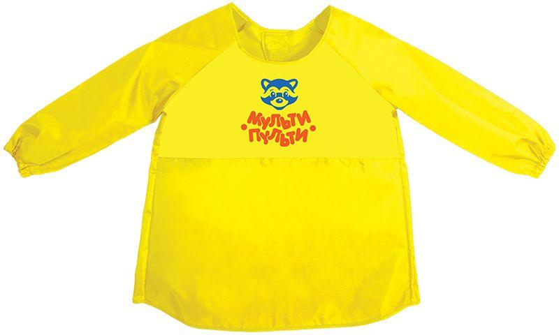 Мульти-Пульти Фартук детский с рукавами Приключения Енота цвет желтый мульти пульти фартук детский с нарукавниками приключения енота цвет желтый
