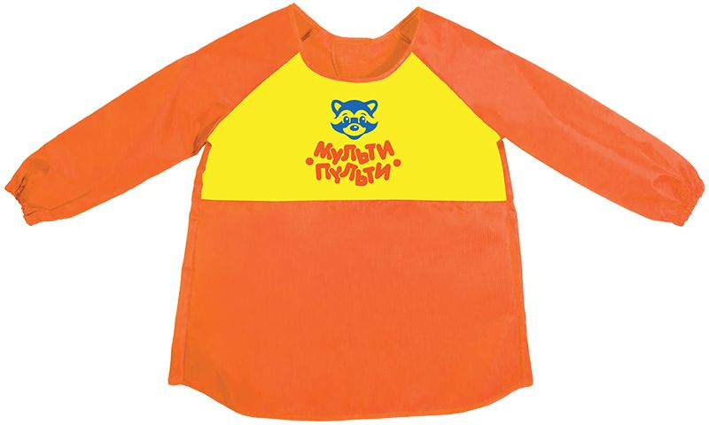 Мульти-Пульти Фартук детский с рукавами Приключения Енота цвет оранжевый канцелярия мульти пульти папка с ручками приключения енота