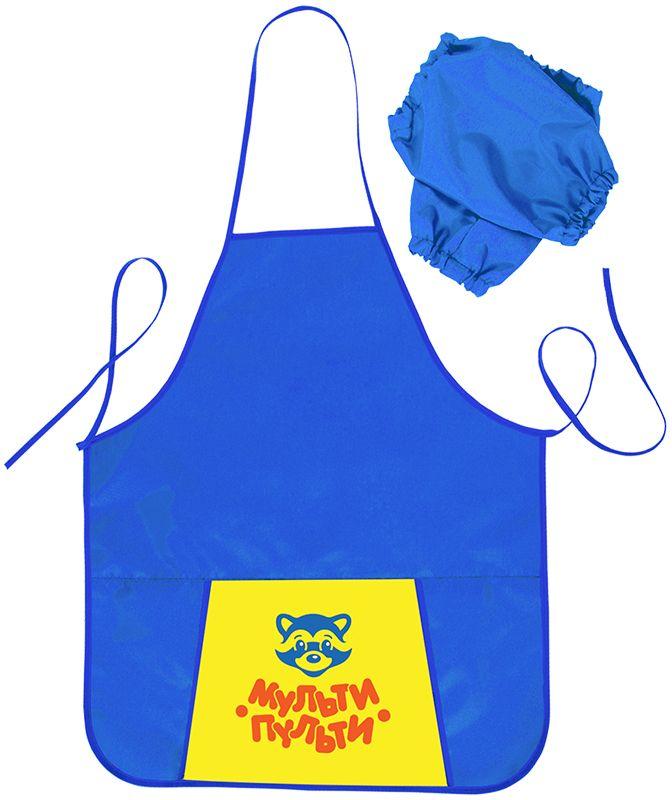 Мульти-Пульти Фартук детский с нарукавниками Приключения Енота цвет синий -  Аксессуары для труда
