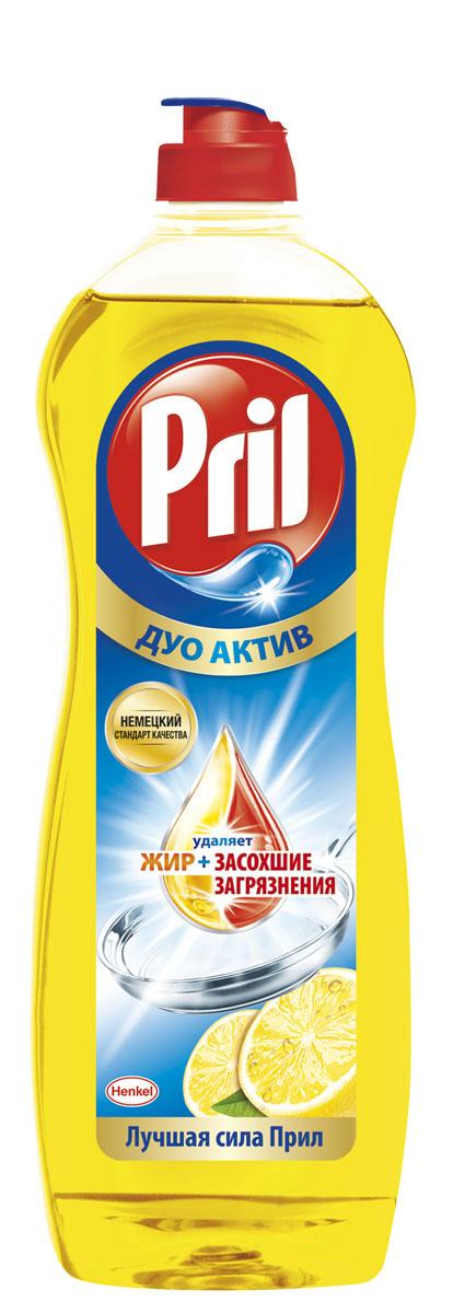 Средство для мытья посуды Pril Дуо Актив Лимон 900 мл934981Прил Дуо Актив - удаляет жир и засохшие загрязнения. Свойства: экстрасильный, сверхгустой, создает обильную устойчивую пену, дольше остается на губке.Состав: Прил Лимон:Состав: 5-15% анионные ПАВ; Товар сертифицирован.