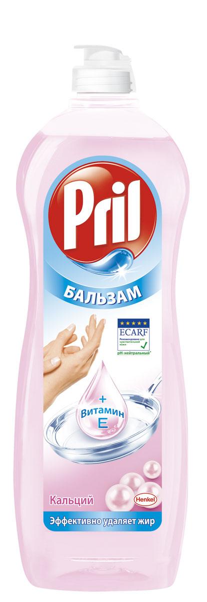 Средство для мытья посуды Pril Бальзам Кальций 900 мл904074Прил Бальзам - эффективно удаляет жир и одновременно заботится о коже рук.Преимущества: pH-нейтрален для кожи - бережно относится к коже рук. Рекомендован EСARF (Европейский центр исследования проблем аллергии).Состав: Прил Кальций:Состав: 5-15% анионные ПАВ; Товар сертифицирован.