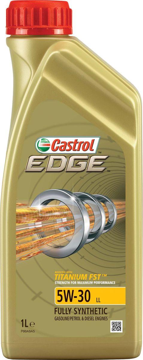 Масло моторное Castrol Edge, синтетическое, класс вязкости 5W-30, LL, 1 л15667CПолностью синтетическое моторное масло Castrol Edge произведено с использованием новейшей технологии TITANIUM FST™, придающей масляной пленке дополнительную силу и прочность благодаря соединениям титана.TITANIUM FST™ радикально меняет поведение масла в условиях экстремальных нагрузок, формируя дополнительный ударопоглащающий слой. Испытания подтвердили, что TITANIUM FST™ в 2 раза увеличивает прочность пленки, предотвращая ее разрыв и снижая трение для максимальной производительности двигателя.С Castrol Edge ваш автомобиль готов к любым испытаниям независимо от дорожных условий.Castrol Edge предназначено для бензиновых и дизельных двигателей автомобилей, где производитель рекомендует моторные масла, соответствующие классификации ACEA С3 и классу вязкости SAE 5W-30.Castrol Edge одобрено к применению в технике, требующей смазочные материалы спецификаций VW 504 00 / 507 00, Porsche C30 или MB-Approval 229.31/229.51 класса вязкости SAE 5W-30.Castrol Edge обеспечивает надежную и максимально эффективную работу современных высокотехнологичных двигателей, созданных по новейшим инженерным разработкам, которые работают в условиях ужесточенных допусков производителей техники, требующих высокого уровня защиты и использования маловязких масел.Castrol Edge:- поддерживает максимальную эффективность работы двигателя, как в краткосрочном периоде времени, так и на длительный срок эксплуатации;- подавляет образование отложений, способствуя повышению скорости реакции двигателя на нажатие педали акселератора;- обеспечивает максимальную мощность двигателя в течении длительного времени, даже в условиях интенсивной эксплуатации;- Повышает КПД двигателя (независимо подтверждено);- Обеспечивает непревзойденный уровень защиты мотора в разных условиях движения и широком диапазоне температур.Спецификации:ACEA C3,MB-Approval 229.31/ 229.51,Porsche C30,VW 504 00/ 507 00.Товар сертифицирован.