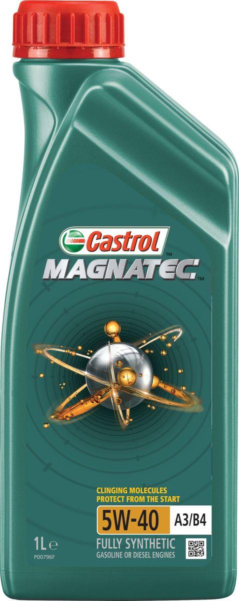 Масло моторное Castrol Magnatec, синтетическое, класс вязкости 5W-40, A3/B4, 1 л156E9DДо 75% износа двигателя происходит во время его пуска и прогрева. Когда двигатель выключен, обычное масло стекает в поддон картера, оставляя важнейшие детали двигателя незащищенными. Молекулы Castrol Magnatec подобно магниту притягиваются к деталям двигателя и образуют сверхпрочную масляную пленку, обеспечивающую дополнительную защиту двигателя в период пуска, когда риск возникновения износа существенно возрастает.Всесезонное полностью синтетическое моторное масло Castrol Magnatec подходит для применения в бензиновых и дизельных двигателях, в которых производитель рекомендует использовать смазочные материалы спецификаций API SN/CF, ACEA A3/B3, A3/B4 или более ранних, класса вязкости SAE 5W-40.Castrol Magnatec:- удерживаются на важнейших деталях двигателя, когда обычное масло стекает в поддон картера;- притягиваются к деталям двигателя, образуя устойчивый защитный слой, сохраняющийся с первой секунды работы двигателя вплоть до следующего пуска;- сцепляются с металлическими поверхностями деталей двигателя, делая их более устойчивыми к изнашиванию;- в сочетании с синтетической технологией обеспечивают повышенную защиту при высоко- и низкотемпературных режимах работы двигателя;- обеспечивают постоянную защиту в любых условиях эксплуатации, при различных стилях вождения и в широком диапазоне температур.Castrol Magnatec проявляет отличные эксплуатационные характеристики в экстремальных условиях холодного пуска.Castrol Magnatec специально разработано и протестировано с учетом особенностейроссийских условий эксплуатации. Обеспечивает комплексную защиту двигателя даже при самых тяжелых дорожных условиях: эксплуатация при низкой температуре, использование российского топлива и движение в городских пробках.Спецификации.ACEA A3/B4,API SN/CF,BMW Longlife-01,MB-Approval 226.5 / 229.3,Renault RN 0700 / RN 0710,Volkswagen 502 00/ 505 00.Товар сертифицирован.