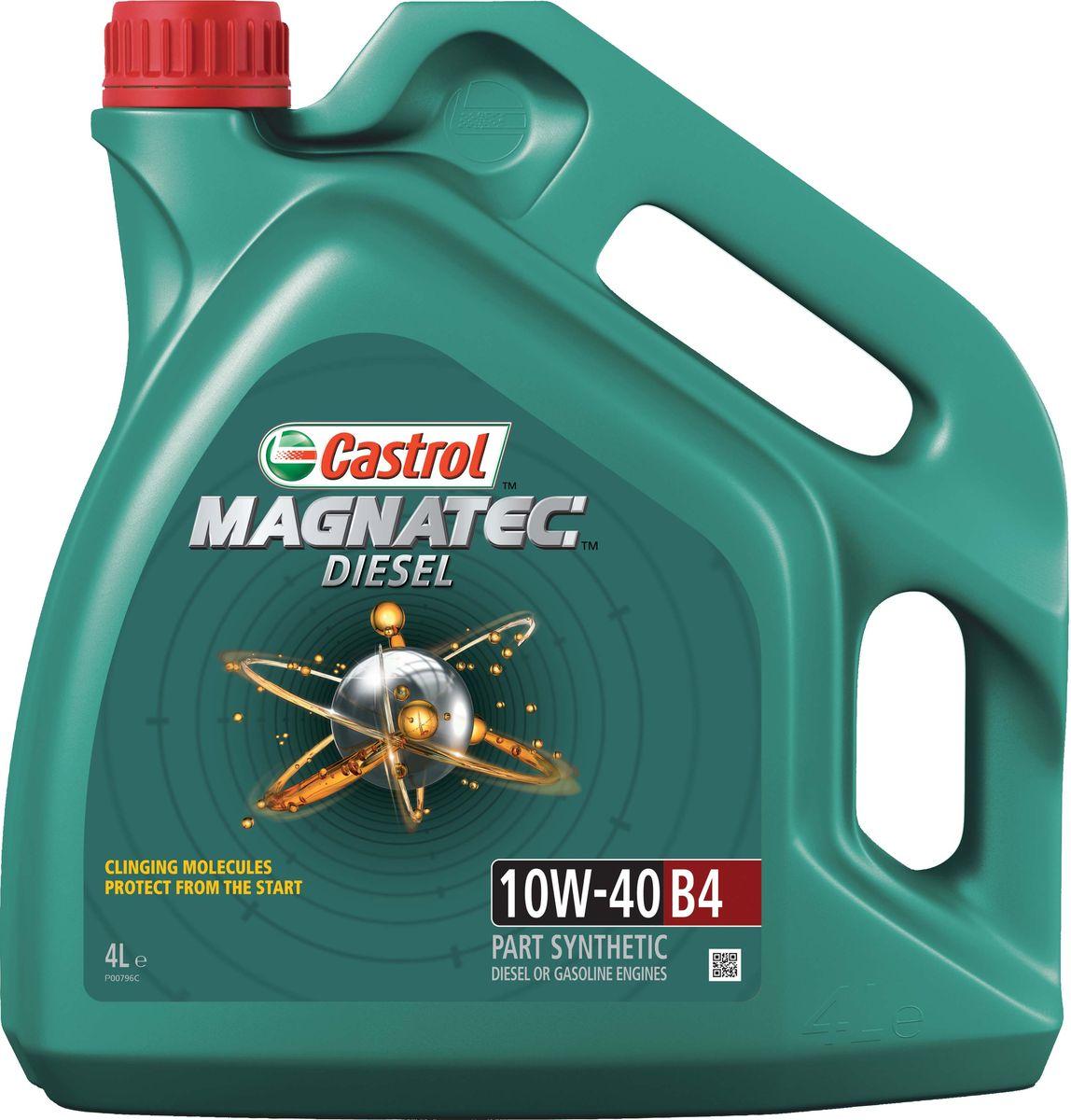 Масло моторное Castrol Magnatec Diesel, синтетическое, класс вязкости 10W-40, B4, 4 л156ED8До 75% износа двигателя происходит во время его пуска и прогрева. Когда двигатель выключен, обычное масло стекает в поддон картера, оставляя важнейшие детали двигателя незащищенными. Молекулы Castrol Magnatec Diesel подобно магниту притягиваются к деталям двигателя и образуют сверхпрочную масляную пленку, обеспечивающую дополнительную защиту двигателя в период пуска, когда риск возникновения износа существенно возрастает.Моторное масло Castrol Magnatec Diesel подходит для применения в дизельных двигателях, в которых производитель рекомендует использовать смазочные материалы спецификаций ACEA A3/B4, A3/B3, API CF или более ранних, класса вязкости SAE 10W-40. Castrol Magnatec Diesel одобрено к использованию в дизельных двигателях автомобилей Volkswagen Group и Mercedes, требующих моторные масла спецификаций Volkswagen 505 00 и MBApproval 229.1, класса вязкости SAE 10W-40.Castrol Magnatec Diesel защищает двигатель всегда:- молекулы Intelligent molecules притягиваются к металлическим поверхностям двигателя, обеспечивая дополнительную защиту его деталей от износа;- специальная технология производства дизельных масел поддерживает эффективностьработы двигателя и быстроту реагирования на нажатие педали акселератора;- эффективно удерживает сажу, образующуюся в процессе работы двигателя, сводя к минимуму загустевание масла;- превышает самые жесткие требования последнего отраслевого стандарта в тесте по защите дизельных двигателей.Спецификации.ACEA A3/B3, A3/B4,API SL/CF,Meets Fiat 9.55535-D2,MB-Approval 229.1,Volkswagen 501 01 / 505 00.Товар сертифицирован.