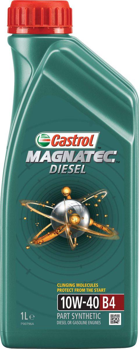 """Масло моторное Castrol Magnatec Diesel, синтетическое, класс вязкости 10W-40, B4, 1 л156ED9До 75% износа двигателя происходит во время его пуска и прогрева. Когда двигатель выключен, обычное масло стекает в поддон картера, оставляя важнейшие детали двигателя незащищенными. Молекулы Castrol Magnatec Diesel подобно магниту притягиваются к деталям двигателя и образуют сверхпрочную масляную пленку, обеспечивающую дополнительную защиту двигателя в период пуска, когда риск возникновения износа существенно возрастает.Моторное масло Castrol Magnatec Diesel подходит для применения в дизельных двигателях, в которых производитель рекомендует использовать смазочные материалы спецификаций ACEA A3/B4, A3/B3, API CF или более ранних, класса вязкости SAE 10W-40. Castrol Magnatec Diesel одобрено к использованию в дизельных двигателях автомобилей Volkswagen Group и Mercedes, требующих моторные масла спецификаций Volkswagen 505 00 и MBApproval 229.1, класса вязкости SAE 10W-40.Castrol Magnatec Diesel защищает двигатель всегда:- молекулы """"Intelligent molecules"""" притягиваются к металлическим поверхностям двигателя, обеспечивая дополнительную защиту его деталей от износа;- специальная технология производства дизельных масел поддерживает эффективностьработы двигателя и быстроту реагирования на нажатие педали акселератора;- эффективно удерживает сажу, образующуюся в процессе работы двигателя, сводя к минимуму загустевание масла;- превышает самые жесткие требования последнего отраслевого стандарта в тесте по защите дизельных двигателей.Спецификации.ACEA A3/B3, A3/B4,API SL/CF,Meets Fiat 9.55535-D2,MB-Approval 229.1,Volkswagen 501 01 / 505 00.Товар сертифицирован."""