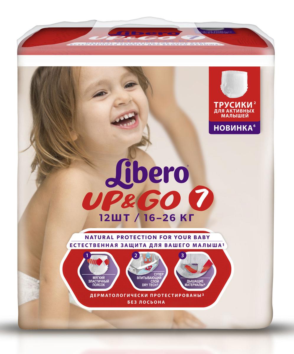 Libero Трусики-подгузники Up&Go Size 7 (16-26 кг) 12 шт libero трусики подгузники dry pants size 4 7 11 кг 34 шт