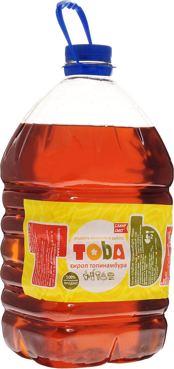 Seryogina Toba сироп топинамбура, 6 л711Сироп топинамбура изготавливается без добавления сахара. Не обладает ярко выраженным ароматом, поэтому широко используется во многих блюдах и напитках. Сироп удобно и просто применять в кулинарных целях: он легко растворяется в воде. По вкусу напоминает очень молодой жидкий цветочный мед, насыщенного янтарного цвета.Инулин как пребиотик улучшает обмен веществ, нормализует микрофлору кишечника, снижает уровень холестерина; пектин и клетчатка выводят из организма токсины и шлаки; витамины C, B1, B2, PP и микроэлементы кремний, железо, магний, калий укрепляют суставы, кости, сердце и иммунитет в целом.