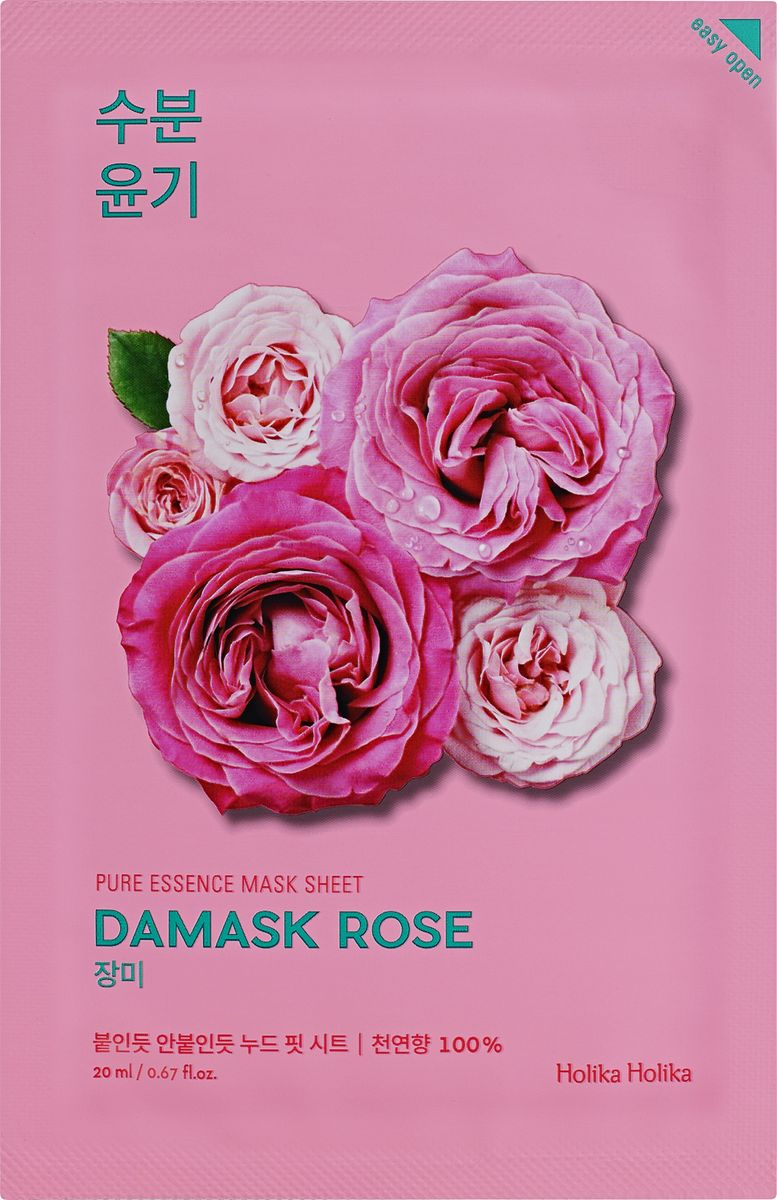 Holika Holika Увлажняющая тканевая маска Пьюр Эссенс, дамасская роза , 20 мл20010101Holika Holika Pure Essence Mask Sheet Damask Rose - маска с маслом дамасской розы глубоко увлажняет кожу, осветляет ее и возвращает яркость тона, уменьшает интенсивность следов постакне. Применение: нанесите маску на очищенную кожу, плотно прижмите и оставьте на 15-20 мин. После распределите остатки жидкости по коже лица и шеи. Предостережения: не используйте на области вокруг глаз, избегайте попадания средства в глаза, только для наружного применения.Состав: вода, глицерин, дипропиленгликоль,бетаин,полиглицерил-10 лаурат, бутилен гликоль, экстракт центеллы азиатской,экстракт корня пиона, 1,2-гександиол, аллантоин,пантенол,экстракт дамасской розы, экстракт цветков ромашки, аргинин, карбомер, глицерил каприлат, ксантовая камедь, этилгексилглицерин, экстракт граната, эстракт герани, экстракт фиалки, экстракт цветов лаванды,экстракт цветков василька синего дисодиум ЭДТА. Объём: 20 мл. Общий срок годности: 24 месяца.Изготовитель: Enprani CO. Ltd., Республика Корея, 6F, Doowon Bldg.503-5, Sinsa-dong, Gangnam-gu, Seoul, 135-887. Импортер: ООО «АЛЬЯНС ИМПОРТ», 690037, Российская Федерация, Приморский край, г. Владивосток, ул. Адмирала Юмашева, дом 38. Дистрибьютор/принятие претензий: ООО «ВОСТОЧНАЯ КРАСОТА» адрес: Москва, ул. Мосфильмовская, д.35, сайт: www.holikaholika.ru, почта: sales@holikaholika.ru