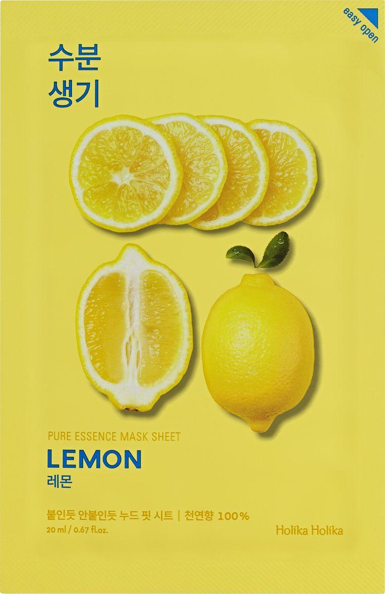 Holika Holika Тонизирующая тканевая маска Пьюр Эссенс, лимон, 20 мл20010103Holika Holika Pure Essence Mask Sheet Lemon - маска с экстрактом лимона обладает осветляющим действием, за счет содержания витамина С возвращает коже яркость и упругость, заряжает витаминами. Применение: нанесите маску на очищенную кожу, плотно прижмите и оставьте на 15-20 мин. После распределите остатки жидкости по коже лица и шеи. Предостережения: не используйте на области вокруг глаз, избегайте попадания средства в глаза, только для наружного применения.Состав:вода, глицерин, дипропиленгликоль,бетаин,полиглицерил-10 лаурат, бутилен гликоль, экстракт центеллы азиатской,экстракт корня пиона, 1,2-гександиол, аллантоин,пантенол, экстракт лимона, экстракт цветков ромашки, экстракт огурца,аргинин, карбомер, глицерил каприлат, ксантовая камедь, этилгексилглицерин, масло апельсина, экстракт яблока,экстракт папайи, экстракт фиалки, экстракт цветов лаванды,экстракт цветков василька синего, дисодиум ЭДТА.Объём: 20 мл.