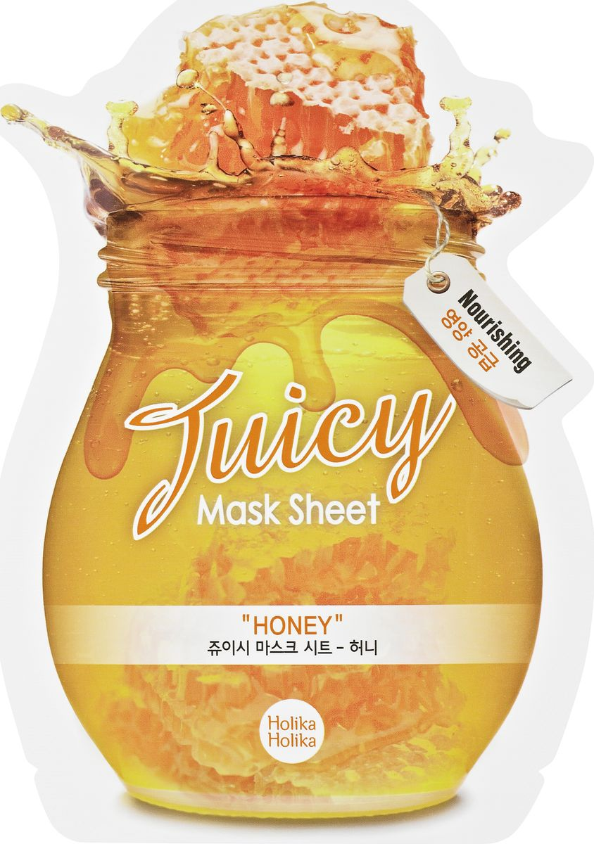 Holika Holika Тканевая маска для лица Джуси Маск, мед, 20 мл200113462967 Holika Holika Juicy Mask Sheet Honey – тканевая маска для лица Джуси Маск - медовый сироп интенсивно питает и витаминизирует кожу. Применение: нанесите маску на очищенную кожу, плотно прижмите и оставьте на 15-20 мин. После распределите остатки жидкости по коже лица и шеи. Предостережения: не используйте на области вокруг глаз, избегайте попадания средства в глаза, только для наружного применения. Состав: вода, глицерин, спирт(2%), гиалуронат натрия, ПЭГ-60 гидрогенизированное касторовое масло, карбомер, триэтаноламин, экстракт меда, экстракт молочного протеина, экстракт плодов кокоса, экстракт плодов лимона, аллантоин, динатрия ЭДТА, феноксиэтанол, ароматизатор.Объём: 20 мл.