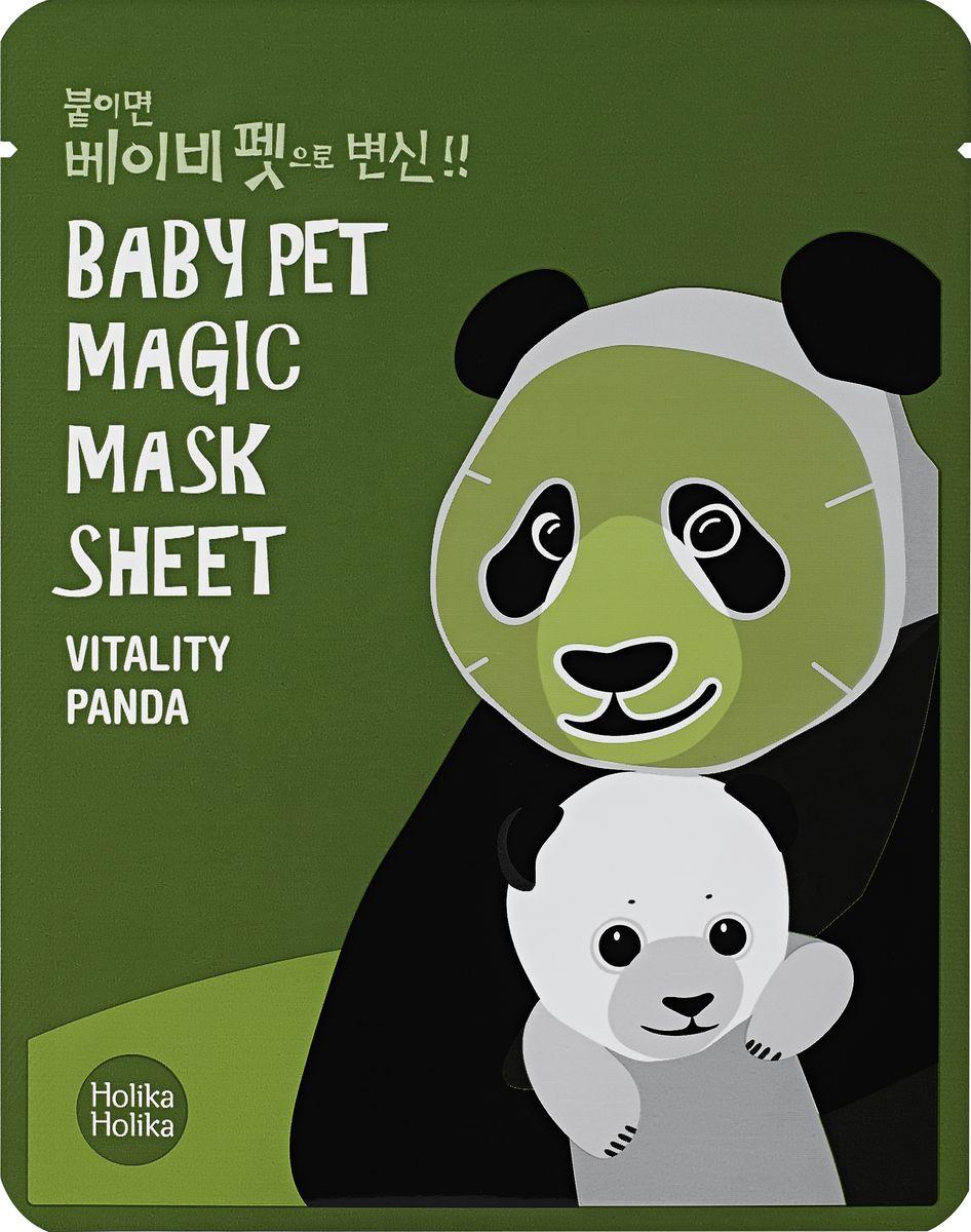 Holika Holika Тонизирующая тканевая маска-мордочка Бэби Пэт Мэджик, 22 мл20013058Holika Holika Baby Pet Magic Mask Sheet Vitality Panda – эта тканевая маска-мордочка «Волшебный питомец панда» имеет в составе экстракты бамбука, брокколи, икры форели и киви, эффективно борется с тусклым тоном кожи, убирает темные круги и мешки под глазами. Применение: нанесите маску на очищенную кожу, плотно прижмите и оставьте на 15-20 мин. После распределите остатки жидкости по коже лица и шеи. Предостережения: избегайте попадания средства в глаза, только для наружного применения. Состав: вода, метилпропандиол, ниацинамид, глицерин, [бамбуковая вода, бутиленгликоль, пентиленгликоль, 1,2-гександиол, каприлилгликоль], [экстракт брокколи, вода, бутиленгликоль], [экстракт лососевой икры, вода, бутиленгликоль], [экстракт киви, вода, бутиленгликоль, этиловый гександиол, 1,2-гександиол], гиалуронат натрия, трегалоза, аденозин, пантенол, аллантоин, трометамин, ксантановая камедь, ПЭГ-60 гидрогенизированное касторовое масло, аммоний акрилоилдиметилтаурат/VP сополимер, карбомер, динатрия ЭДТА, хлорфенезин, этилгексилглицерин, ароматизатор.Объём: 22 мл.
