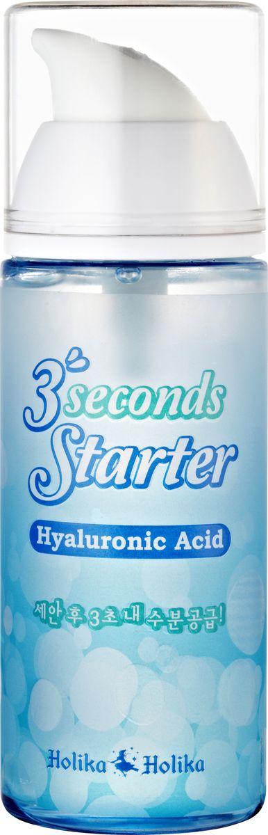 Holika Holika Сыворотка «3 секунды» гиалуроновая , 150 мл20013321Holika Holika Three Seconds Starter Hyaluronic Acid – эта cыворотка-стартер с гиалуроновой кислотой «3 секунды» обеспечит коже наилучшее увлажнение. Ваша кожа упругая и свежая. Средство обладает легкой, как вода, текстурой. Мгновенно впитывается, эффективно увлажняет, обогащает витаминами. Применение: нанесите на кожу лица сразу после умывания (в течение трех секунд). Предостережения: не используйте на области вокруг глаз, избегайте попадания средства в глаза, только для наружного применения. Состав: вода, динатрия ЭДТА, Бис-ПЭГ-18 метил диметил силан, глицерил акрилат/акриловой кислоты сополимер, пропилен гликоль, глицерин, бутиленгликоль, бетаин, экстракт листьев горчичника настурциевого, гидролизованный экстракт фиалки трехцветной, полисорбат 80, платиновый порошок, экстракт плодов/листьев черники, экстракт сахарного тростника, экстракт клена сахарного, экстракт плодов апельсина, экстракт плодов лимона, экстракт цветов лотоса орехоносного, экстракт листьев лотоса орехоносного, экстракт семян лотоса орехоносного, экстракт портулака, ледниковая вода, фосфолипид, карбомер, ксантановая смола, натрия гиалуронат, аммония акрилоилдиметил таурат/VP сополимер, глицерет-26, триэтаноламин, этанол, ПЭГ-7 каприловый/каприновый глицерид, метилпарабен, феноксиэтанол, ПЭГ-60 гидрогенезированное касторовое масло, ароматизатор.Объём: 150 мл.