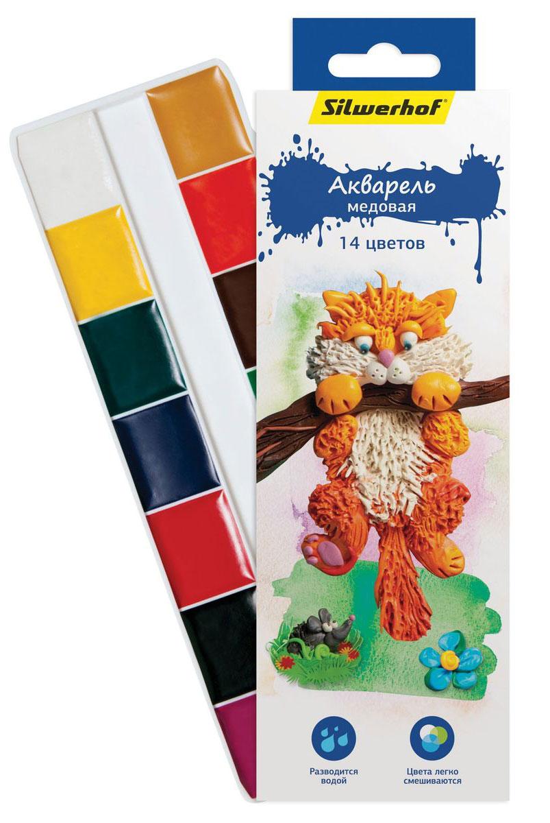 Silwerhof Акварель медовая Пластилиновая коллекция Кот 14 цветов