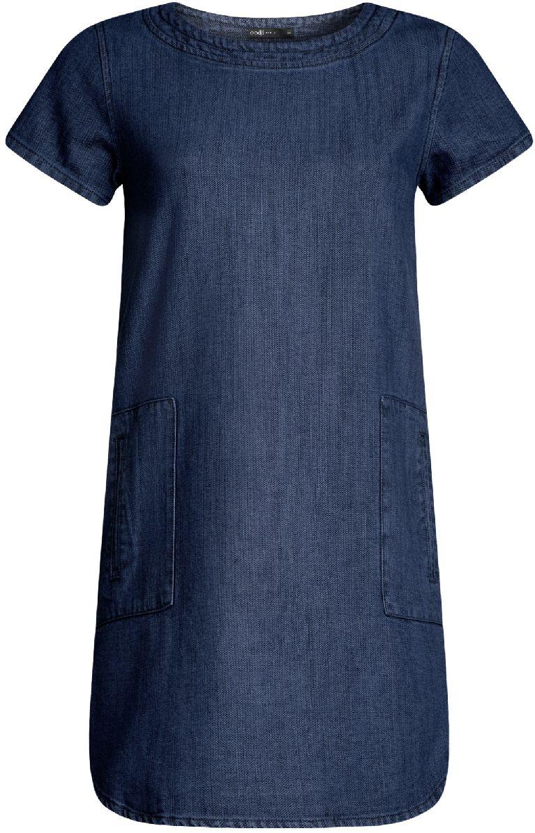 Платье oodji Ultra, цвет: темно-синий. 12909048/46383/7900W. Размер 44-170 (50-170)12909048/46383/7900WСтильное джинсовое платье прямого кроя oodji Ultra выполнено из натурального хлопка. Модель мини-длины с коротким рукавами и круглым вырезом горловины дополнена двумя удобными накладными карманами. Закругленный подол платья оформлен боковыми разрезами.
