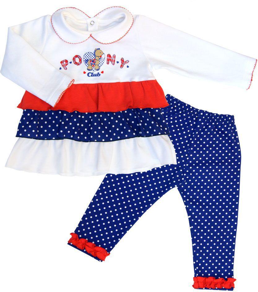 Комплект одежды для девочки СовенокЯ Пони клуб: кофта, штанишки, цвет: белый, синий, красный. 2-10401. Размер 68