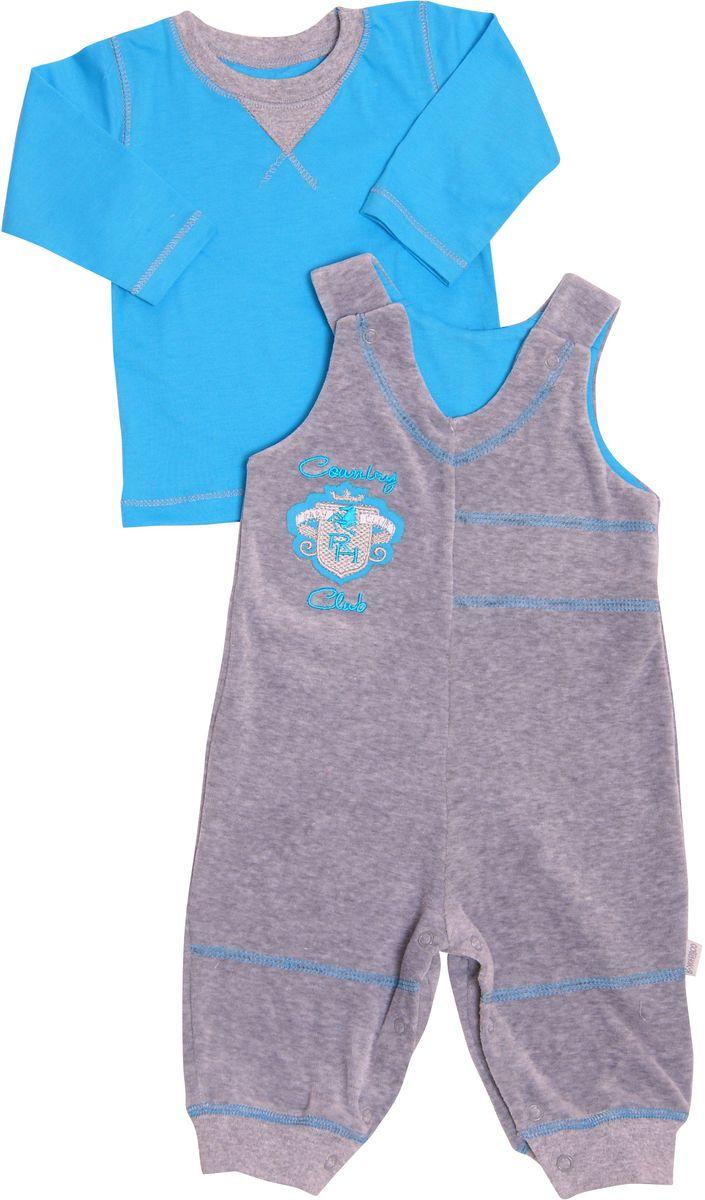 Комплект одежды для мальчика СовенокЯ Неон: кофта, полукомбинезон, цвет: серый, голубой. 7-10185. Размер 74