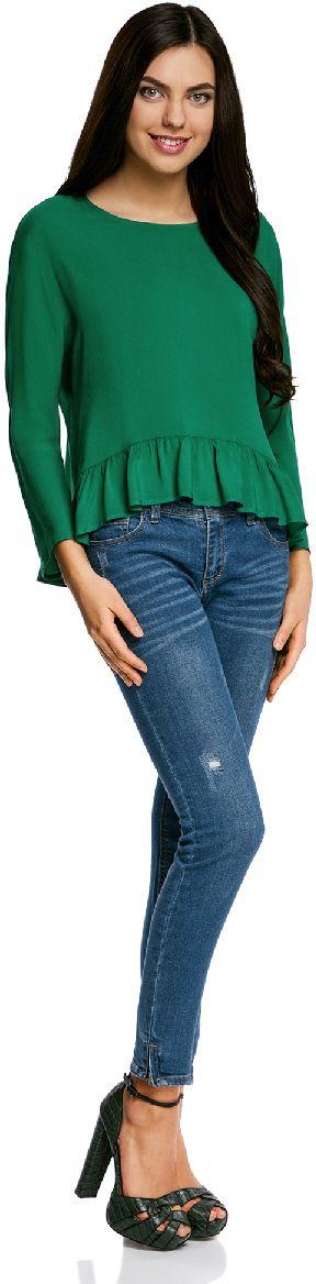 Блузка женская oodji Ultra, цвет: темно-изумрудный. 11405136/46436/6E00N. Размер 36-170 (42-170) блуза oodji oodji oo001ewoki31